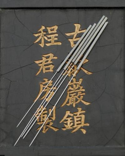 acupuncture_chinese_needles1
